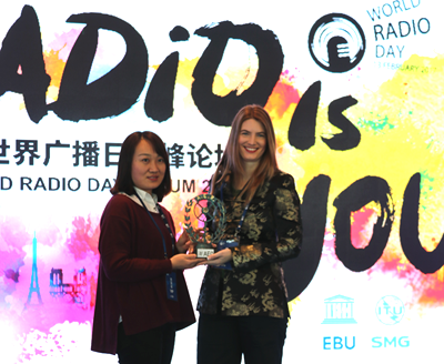 China International Radio receives AEQ Award from the Spanish Radio Academy